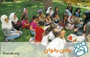 با من بخوان در محله ی یزدآباد اصفهان-تجربهها و گزارشها