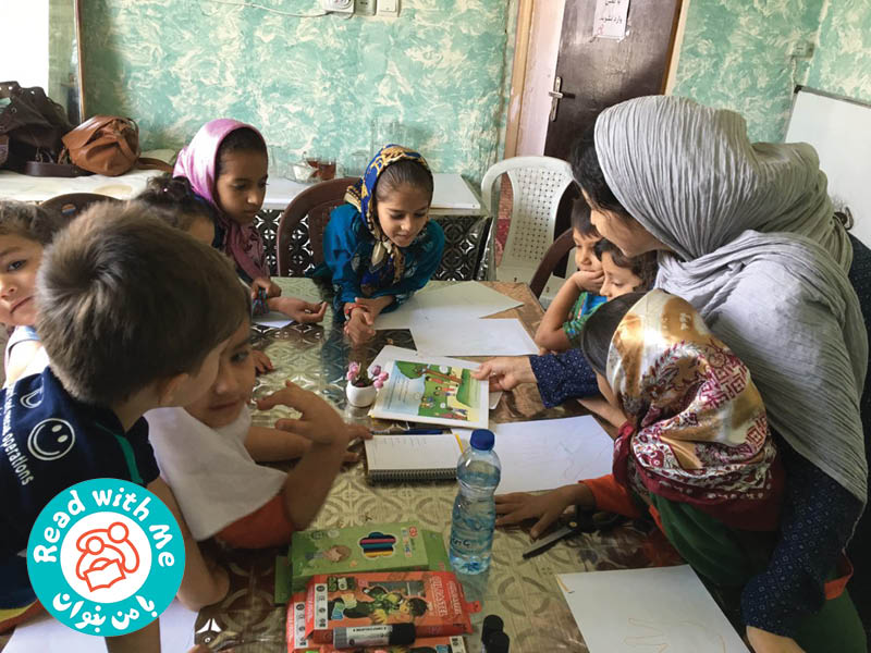 Avay-e-Mandegar Empowerment Center