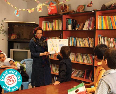 Khavaran Working Children Center