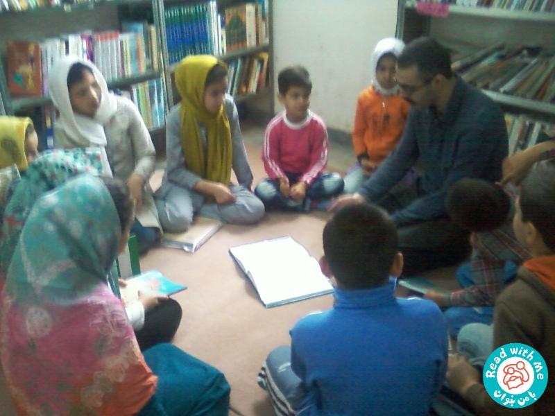 کتابخانه دبستان محمدولی کمینه