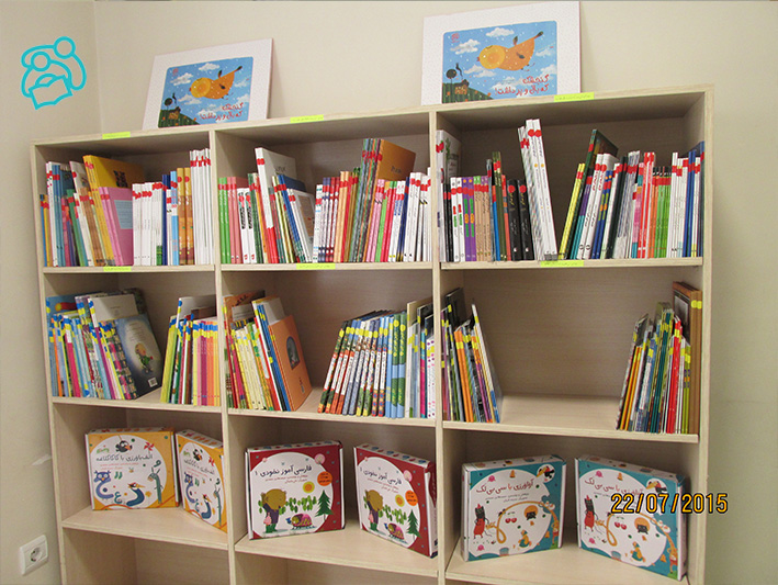 Quality Books Library - Read with Me in Child Foundation - July 2015