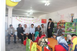 Closing Ceremony of Summer Plan/Read with Me in Ghaennat, Khorasan - Sep 2015