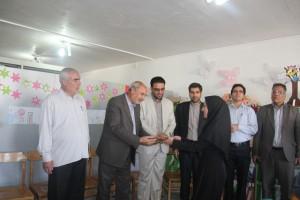 Tutor Appreciation/Read with Me in Ghaennat, Khorasan - Sep 2015
