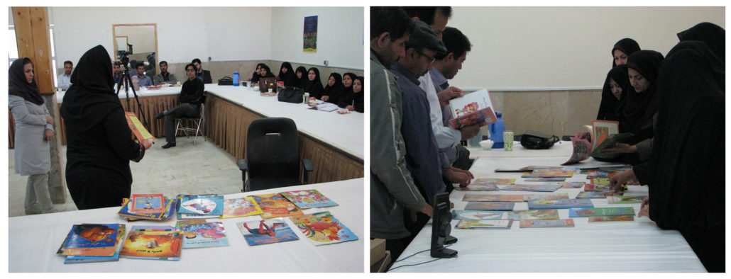 A small book exhibition of quality books and poor quality books in Sirjan Workshop - Nov 2015