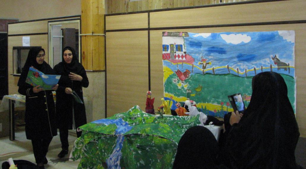 Teachers performing a sample scene in Dramatic Art Related Activities Workshop - Read with Me in Sirjan - Nov 2015