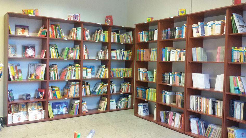 Quality Books Library - Read with Me in Sazvar Sazeh Azarestan Co.