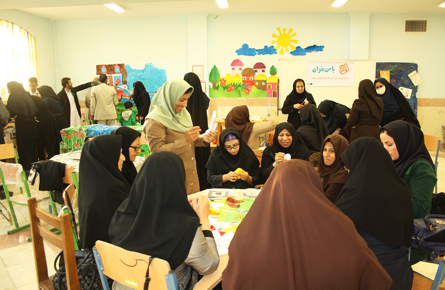 Teachers and tutors in Book Related Art Activities Workshop - Read with Me in Zahedan - Dec 2015