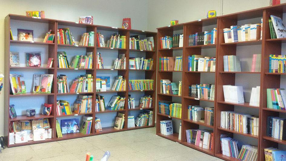 کتابخانه شرکت سازورسازه آذرستان