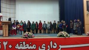 نشست با مادران و کودکان بنیاد کودک- آذر 1394