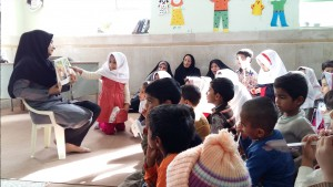 Children in a Book Reading Session - Read with Me in Zabol - Jan 2016