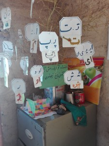 Activities Related to Reading Aloud - Read with Me in Zahedan - Jan 2016