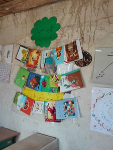 An idea for making a library in a nomad school - Read with Me in Zahedan - Jan 2015