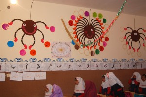 Learning Alphabet activities - Read with Me in Iranshahr - Jan 2016