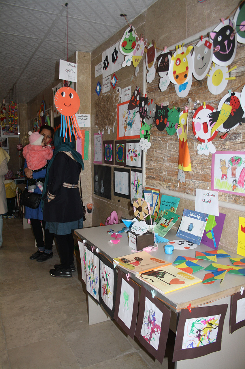 An exhibition of activities done by children and tutors - Read with Me in MahmoodAbad