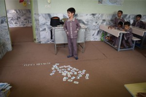 Learning Alphabet activities - Read with Me in Boshrouyeh - April 2016