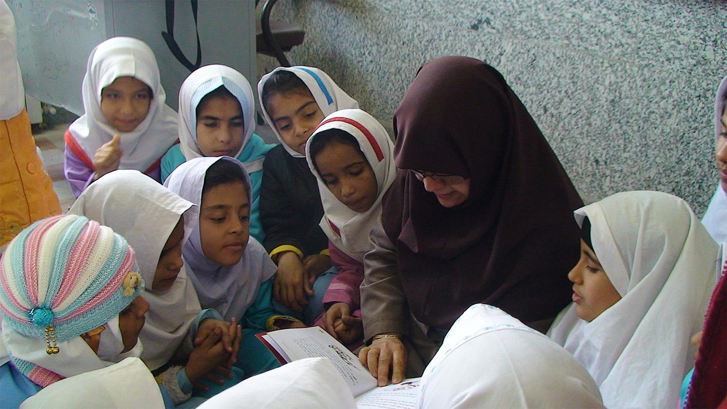 با من بخوان- سیستان و بلوچستان- 1394