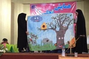Children playing with finger puppets of book characters in RWM Final Meeting- Read with Me in Birjand - May 2016