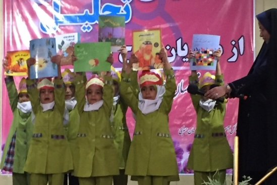 Children singing a song about books in RWM Final Meeting - Read with Me in Birjand - May 2016