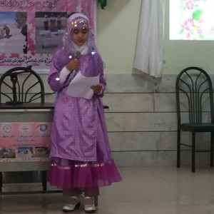 A child's performance in RWM Final Meeting - Read with Me in Boshrouyeh - May 2016