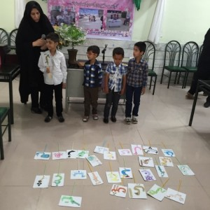 Learning Alphabet activities in RWM Final Meeting - Read with Me in Boshrouyeh - May 2016