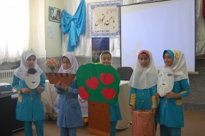 Students performing a play based on a book in Read with Me Final Meeting in Zabol - May 016