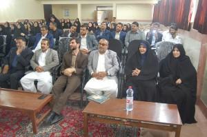 Teachers' appreciation in Read with Me Final Meeting in Zabol and Zahedan