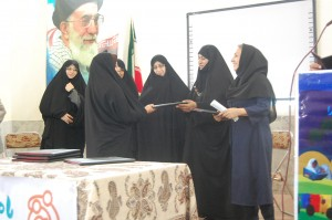 Teachers' appreciation in Read with Me Final Meeting in Zahedan - May 2016
