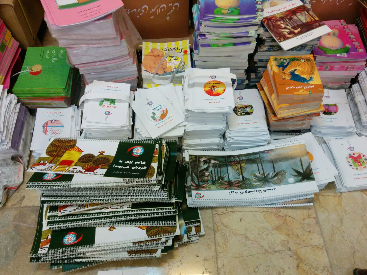 Book packages will be sent to schools and preschools covered by RWM