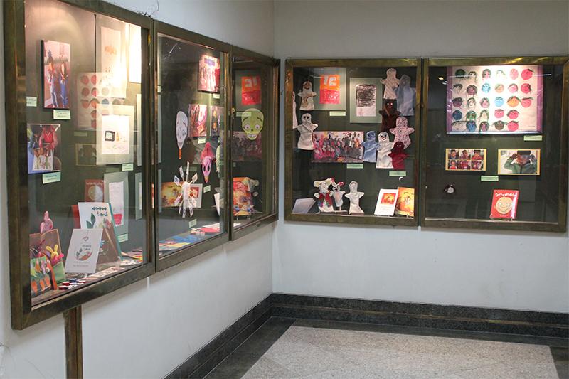 Read with Me achievements exhibition