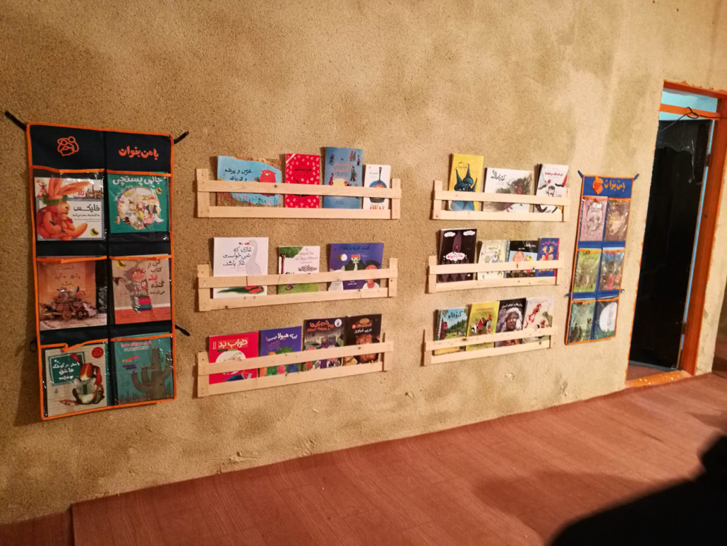 Cloth and Wood Wall Libraries - Read with Me in Qeshm - February 2017