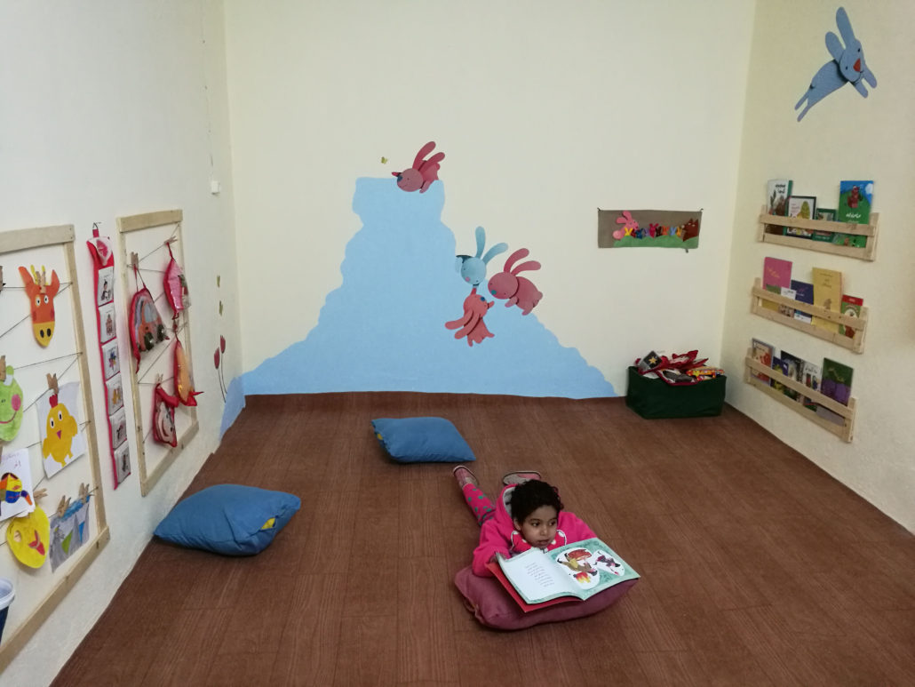 The room for reading with Babies and toddlers - Read with Me in Qeshm - February 2017