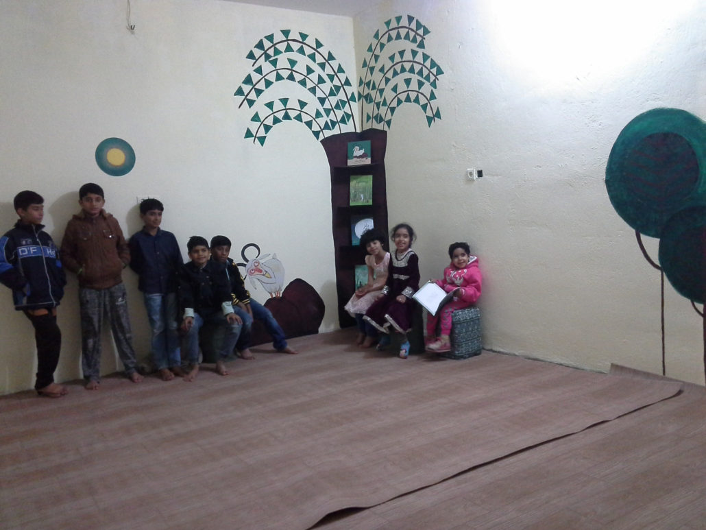 The room for reading with children and adolescents - Read with Me in Qeshm - February 2017