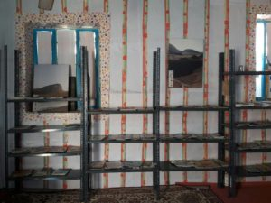 The library before reconstruction - Read with Me in Qeshm - February 2017