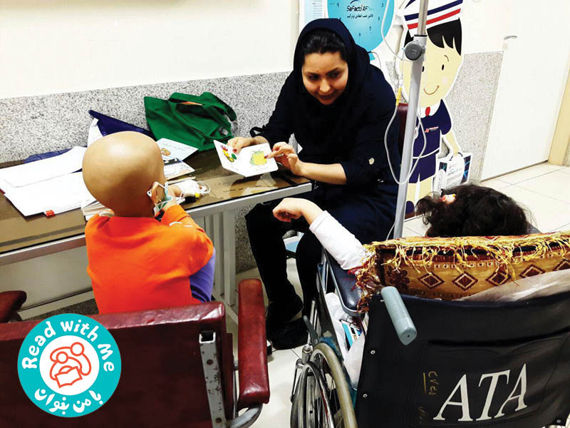 The Society to Support Children with Cancer in Tabriz (Taskin)