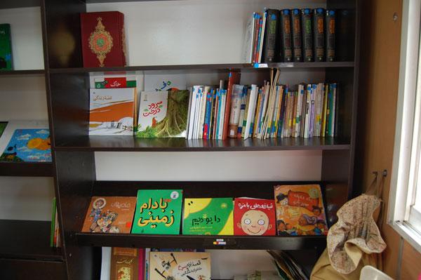 AshrafAbad CONEX-Library