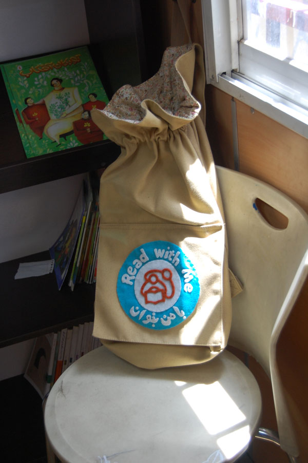 Backpack specially designed for book promotion purposes