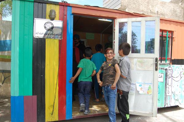 Children using the CONEX-Library
