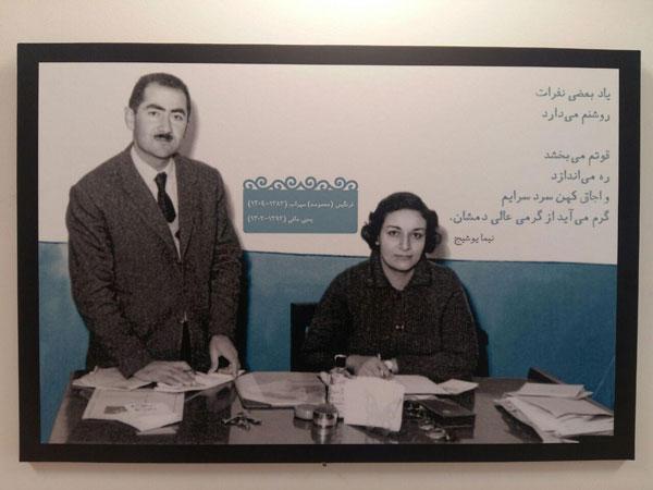 A photo of Masoumeh Sohrab and Yahya Mafi