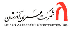 شرکت عمران آذرستان