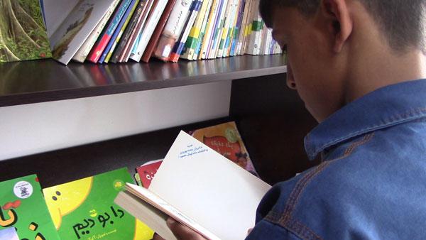 کانکس کتابخانه اشرفآباد