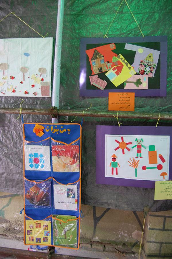 نمایشگاهی از فعالیتهای کودکان