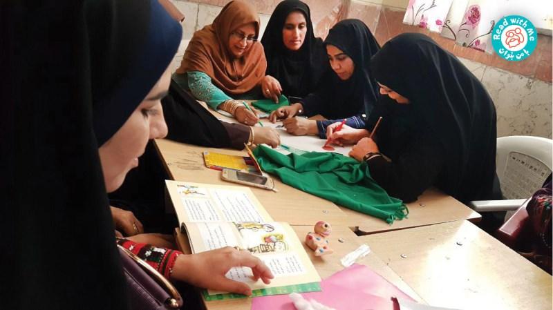 برگزاری دورهٔ نخست کارگاههای آموزشی «با من بخوان» در سال تحصیلی ۹۷-۹۶ در شهرستان ایرانشهر استان سیستان و بلوچستان
