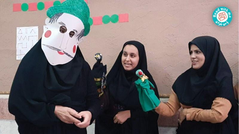 اجرای نمایش داستانکهای لولوپی بعد از ساخت ماسکها و عروسکها در کارگاه هنر