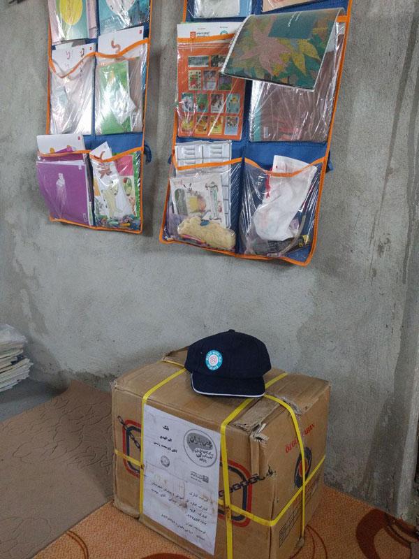 طرح کتابخانههای کوچک روستایی «با من بخوان»