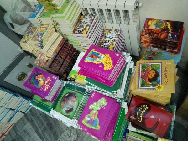 کتابخانه های کوچک تابستانی «با من بخوان»