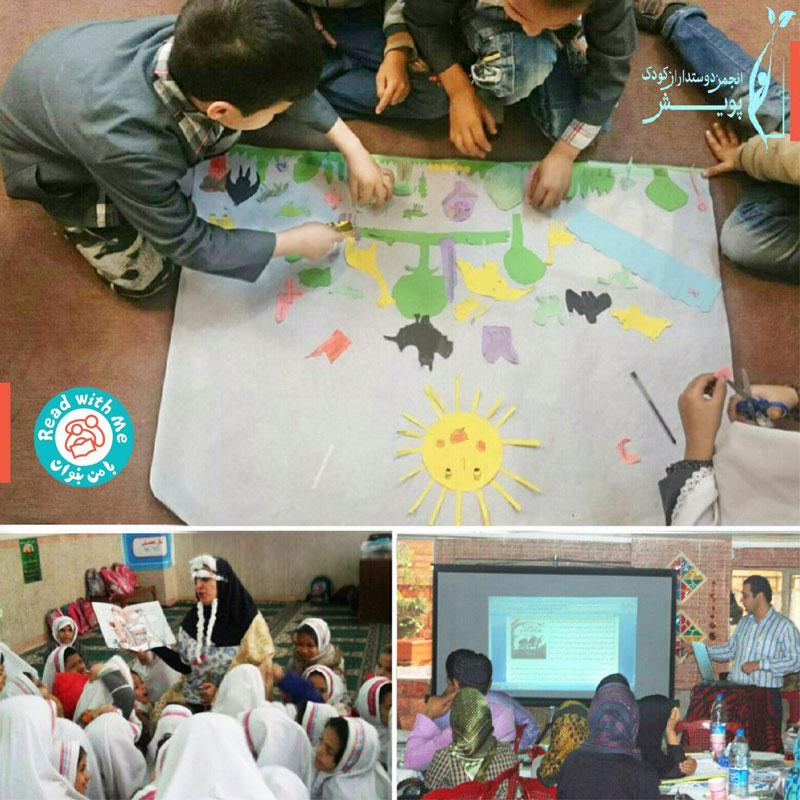 برگزاری کارگاه «بلندخوانی کتاب» برای مربیان خانهی کودک در «خانه فرهنگ محمودآباد»
