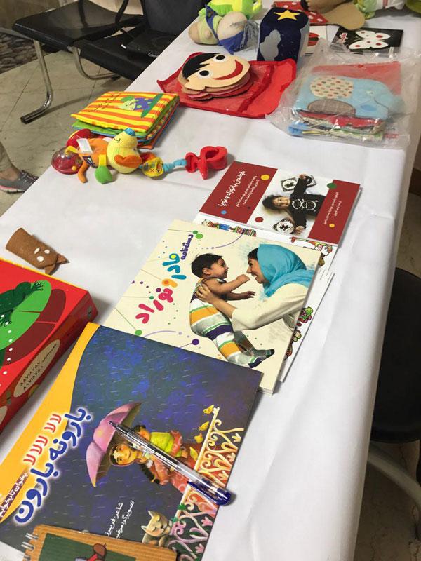 کارگاه یکروزه «خواندن با نوزاد و نوپا» در مرکز فرانک