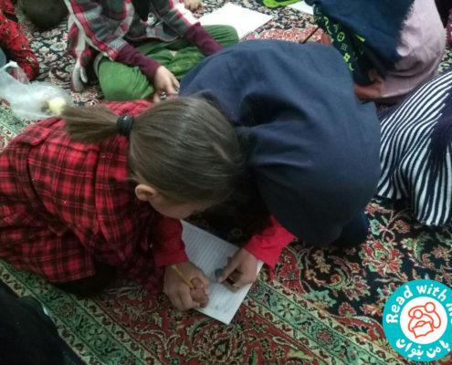 کلاس کودکان افغانستانی بازمانده از تحصیل، سواد آموزی با الفباورزی