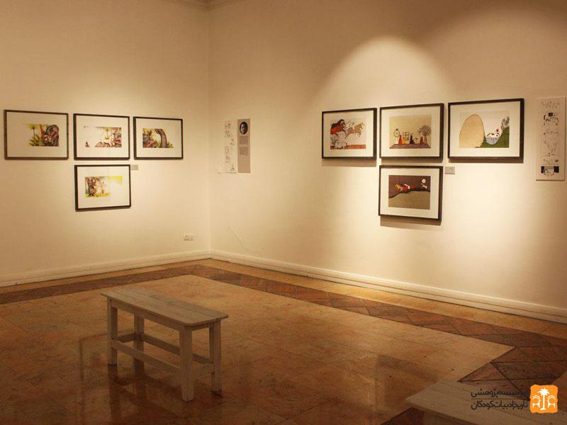 Illustration of Children's Books in Intercultural Dialogue Exhibition