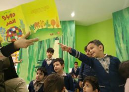 Khansar Children and Young Adults Library (Sadr-ol-Vaezin)